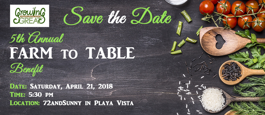 Save the Date - Farm to Table Benefit