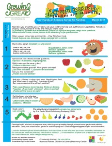 hands-on-science-play-with-food_Page_1